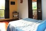 Отель Hotel Campestre Camino Real