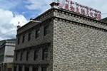 Хостел Tibetan Buddhism Cultural Theme Hotel