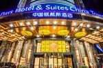 Отель Days Hotel and Suits China Town Changsha