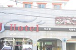Отель Goodstay Woosin Hotel