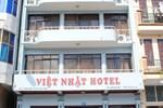 Отель Viet Nhat Halong Hotel