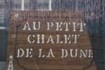 Апартаменты Au Petit Chalet de la Dune