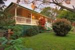 Апартаменты Worendo Cottages