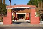 Отель Hostería Vicuña