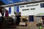 Гостевой дом Hospedaje Samana Wasi Pisac