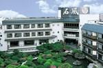 Отель Hotel Sekifu