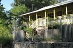 Апартаменты Fivespot Cabin