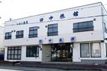 Отель Erimono Yado Tanaka Ryokan