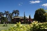 Мини-отель Quinta Rosa Blanca
