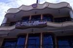 Отель Hotel House Center