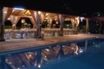 Отель Hosteria El Arenal