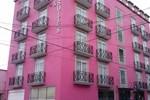 Апартаменты Hotel & Suites María Fernanda