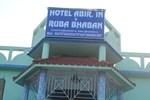 Отель Hotel Abir