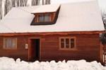 Гостевой дом Cabaña Nevados Andinos
