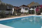Апартаменты Villa Esperanza