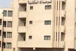 Akonate Furnished Apartments