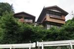 Гостевой дом Guesthouse Nishiki