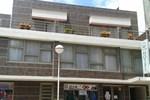 Отель Hotel Yanuba de la Once
