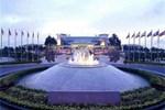 Отель Hotel Boao