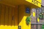 Хостел Aark House
