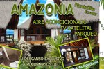 Отель Cabañas Amazonia