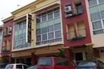 Гостевой дом Hotel Putra Iskandar