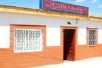 Гостевой дом Hostal Akana