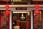 Отель Tjiang Residence