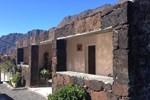 Мини-отель Casa Monte Amarelo