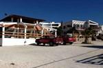 Отель Apart Hotel y Cabañas El Mirador Caldera