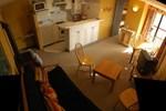 Апартаменты Apartment El Plomo