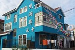 Qingdao Guanlanyi International Youth Hostel