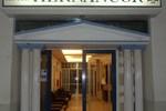 Отель Grand Hotel Hernancor