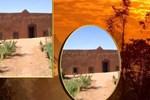 Мини-отель Kasbah Les Alizes Du Desert