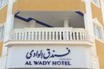Отель Al Wady Hotel