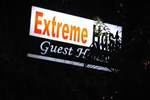 Гостевой дом ExtremeHost Guest House