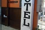 Отель Hotel Minas
