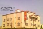 Апартаменты Lana Palace Apartment
