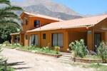 Гостевой дом Hostal Luz del Valle