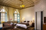 Мини-отель Del Parque Hotel & Suites