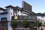 Ji Hotel Xian Da Yan Ta