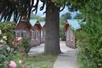 Апартаменты Aldea Patagonica