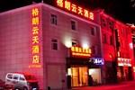 Jiuzhaigou Ge Lang Yun Tian Hotel