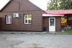 Гостиница Уют Бирюч