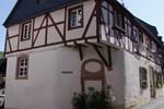 Апартаменты Ferienhaus Sieglinde