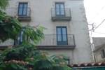 Апартаменты Habitatges turístics Les Tranquiles