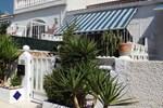 Апартаменты Holiday home Siesta 221
