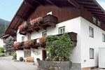 Апартаменты Bergheim