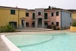 Апартаменты Appartamento Terme di Casteldoria