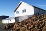 Мини-отель GlacierWorld Guesthouse